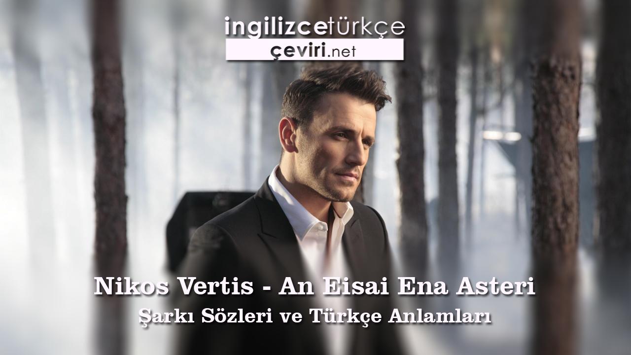 Pantera fluctuar Izar  Nikos Vertis – An Eisai Ena Asteri Şarkı Sözleri ve Türkçe Anlamları |  Metin, Web Sayfa, Dosya ve Fotoğraf Çeviri